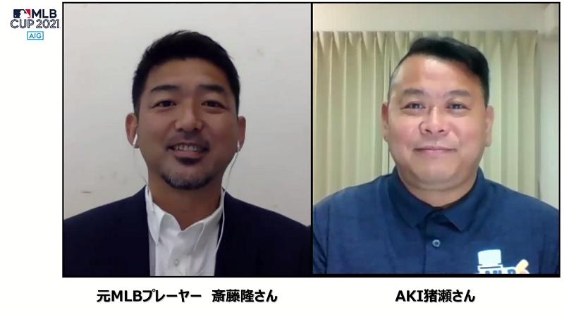 メジャーの現役トレーナーと斎藤隆さんが子どもたちのケガの予防と対策法を伝授