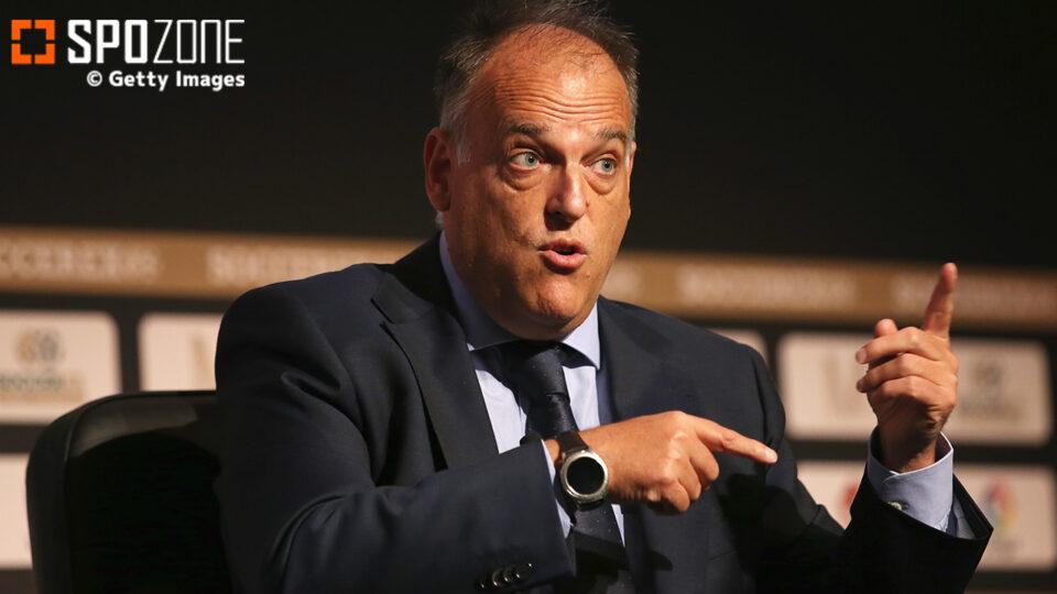 ラ・リーガ会長、CL新フォーマット見直しを要求「国内リーグが崩壊する」